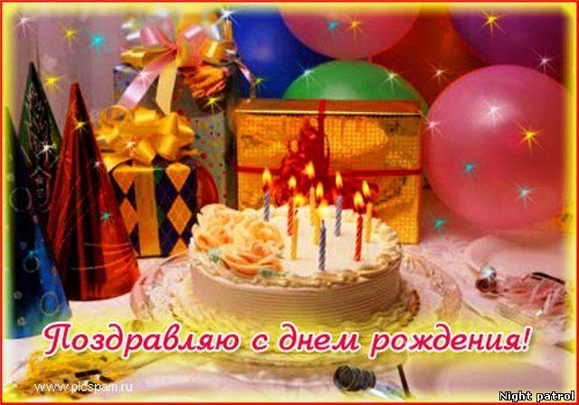 http://nightpatrol.ucoz.net/95fd215ea886.jpg