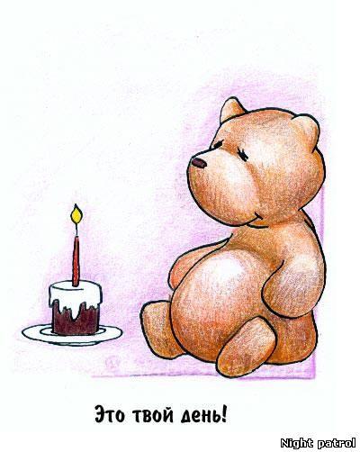 поздравления для него на день рождения грустная ландшафты